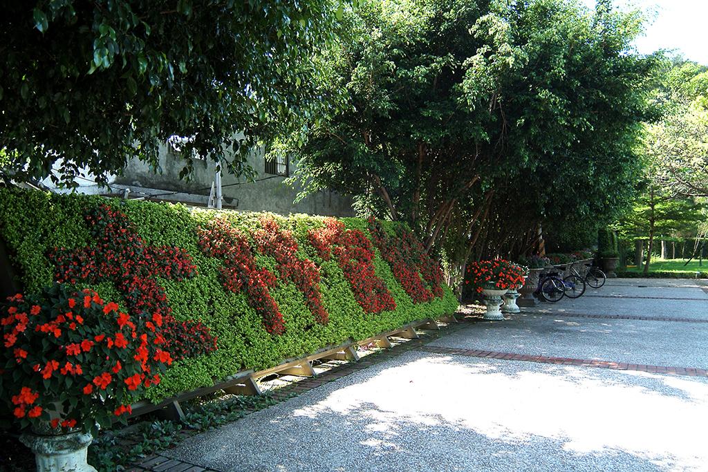 Chiang Kai-shek Shilin Residence
