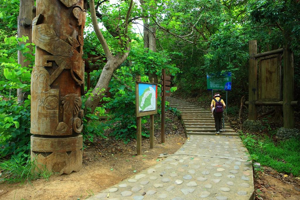 Shoushan National Nature Park