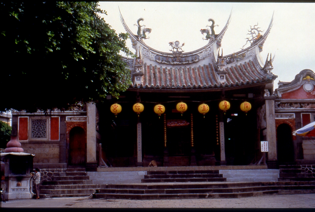 Penghu Queen of Heaven Temple (Tianhou Temple)