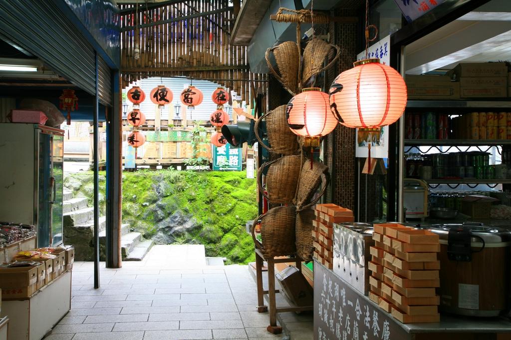 Fenqihu Scenic Area