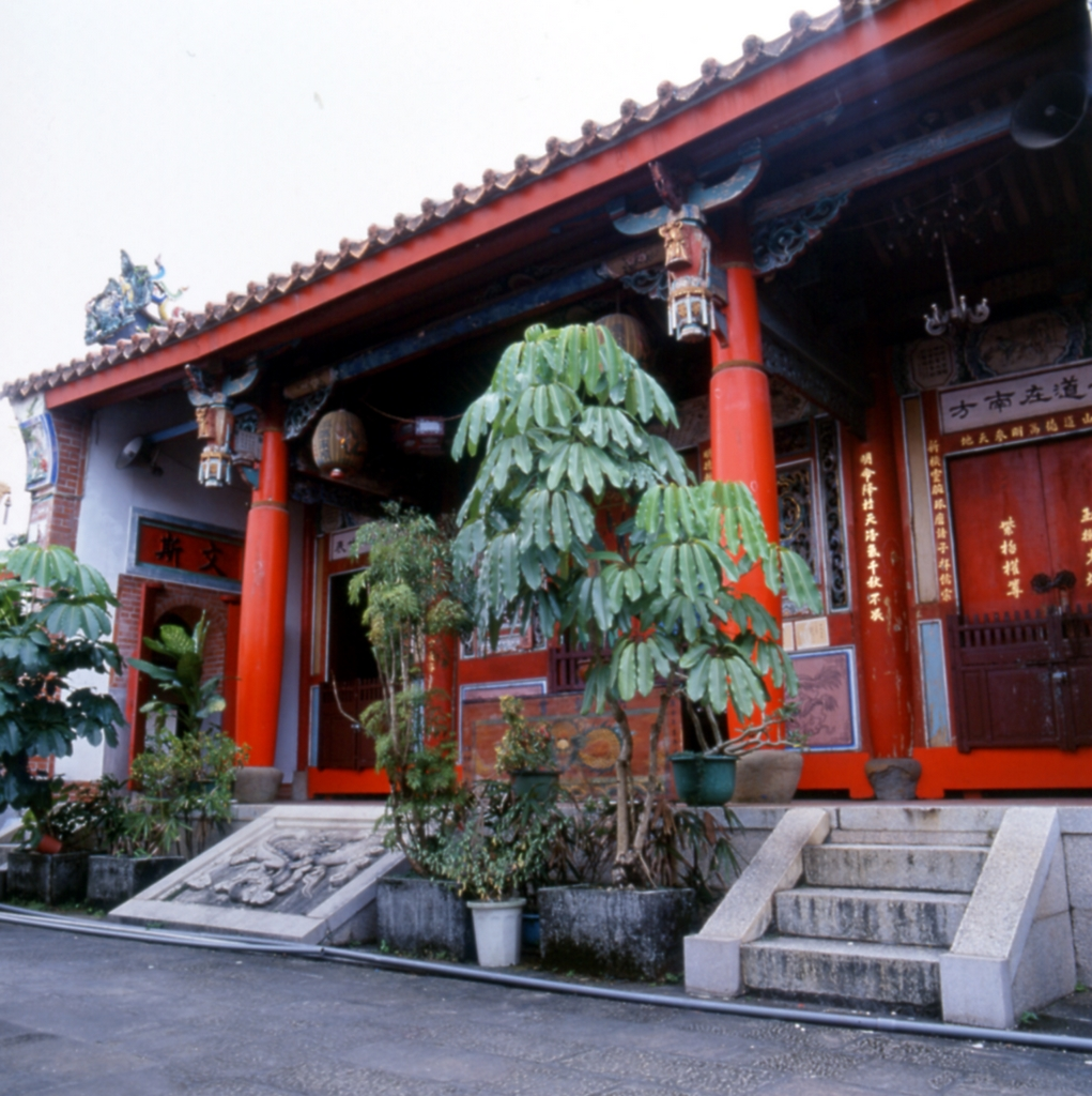 Mingxin Academy Front Entrance