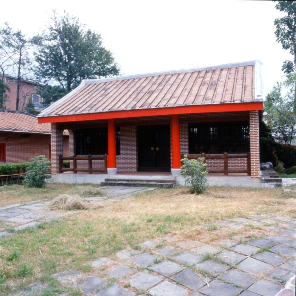Mingxin Academy