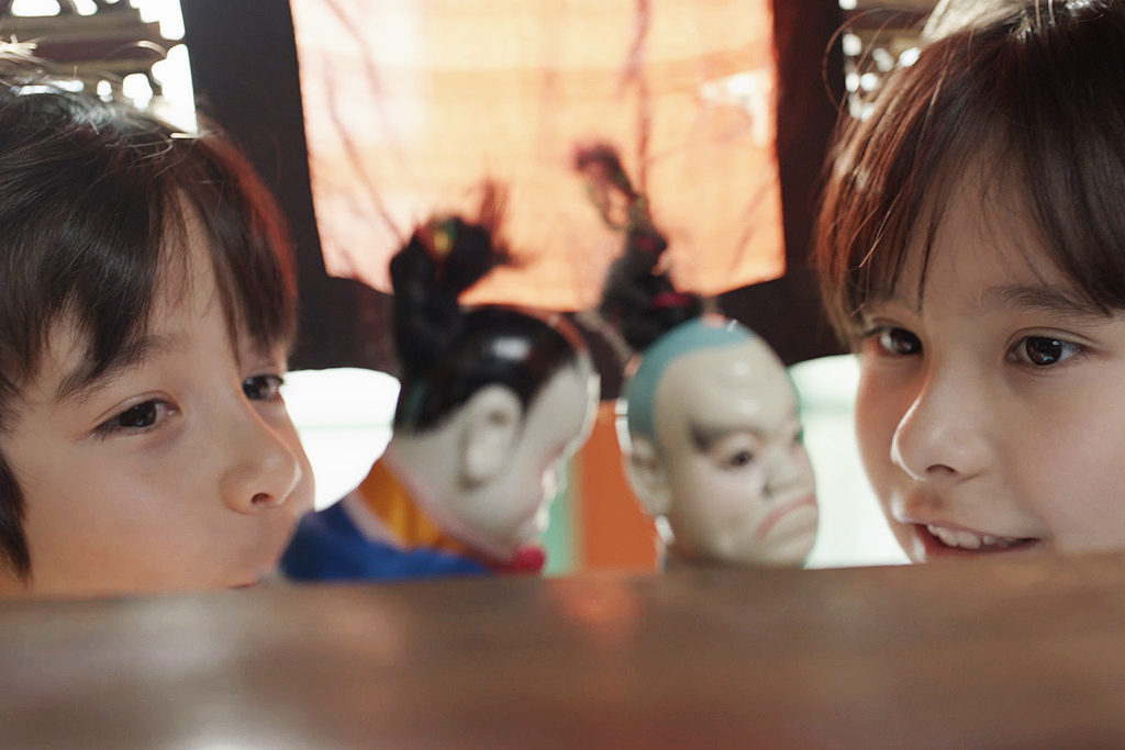 Puppetry Art Center of Taipei