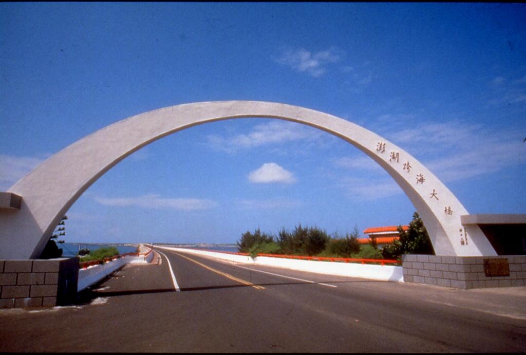 Penghu Great Bridge (Trans-Ocean Bridge)