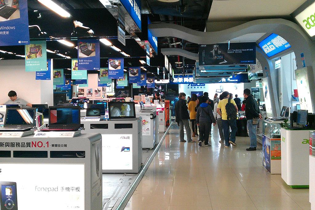Guanghua Market-Consumer Electronics