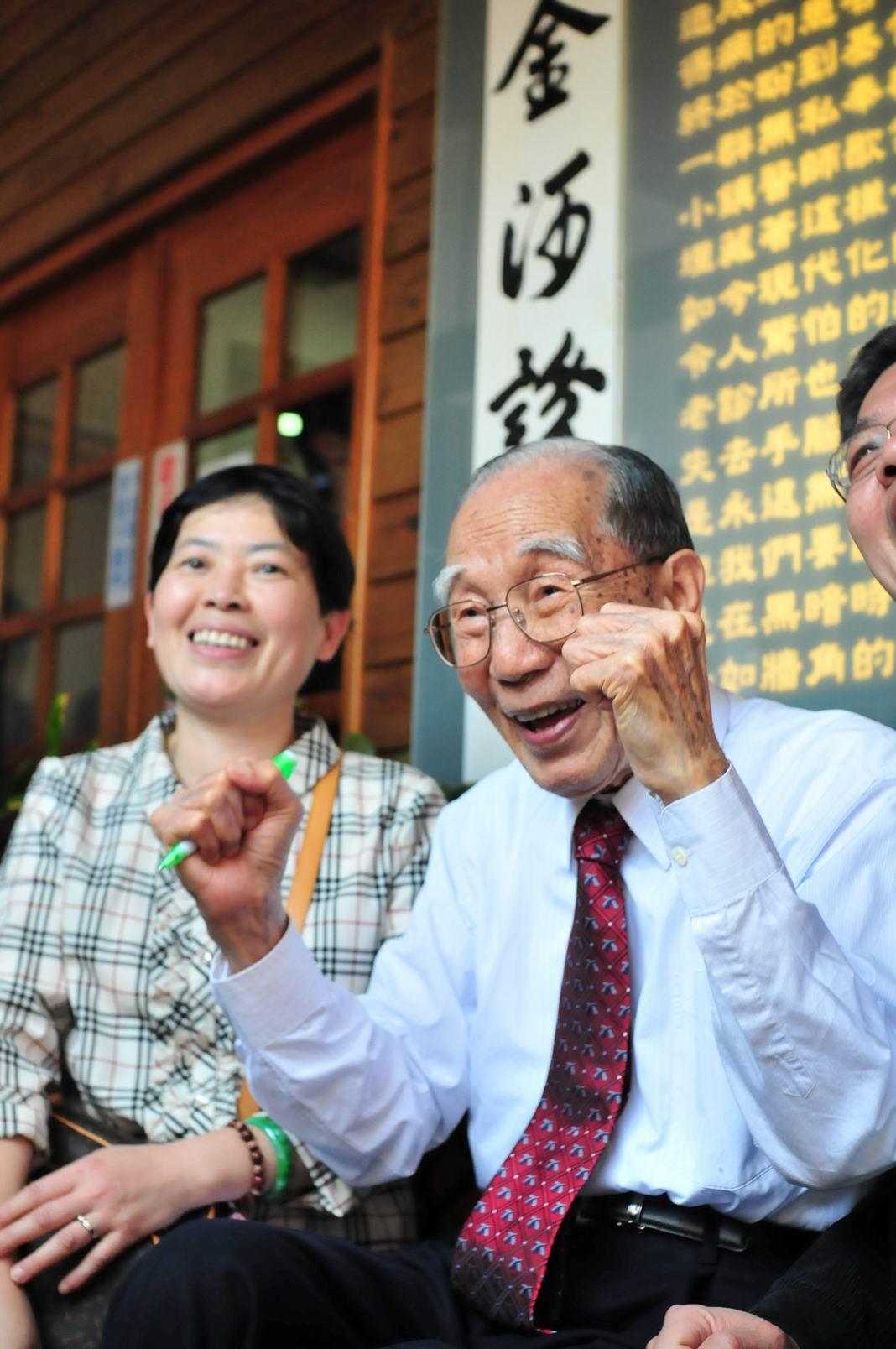 Dr. Wang Jing He