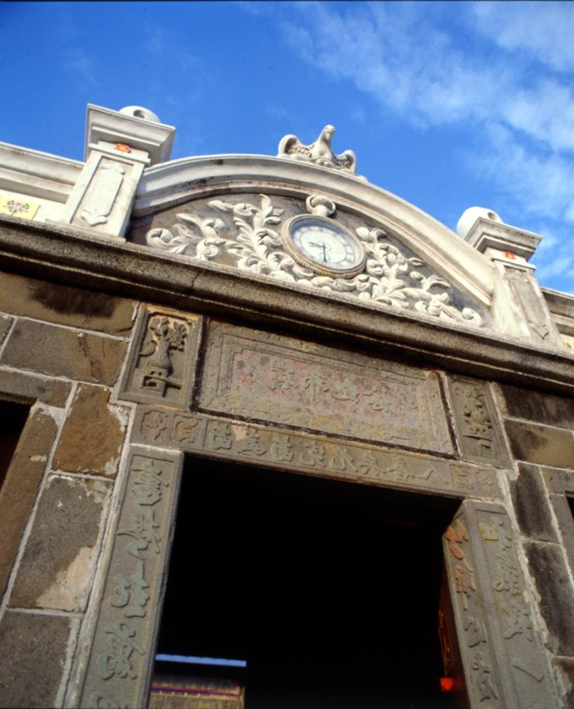 Erkan Historical House