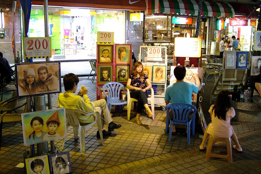Jingming 1st Street