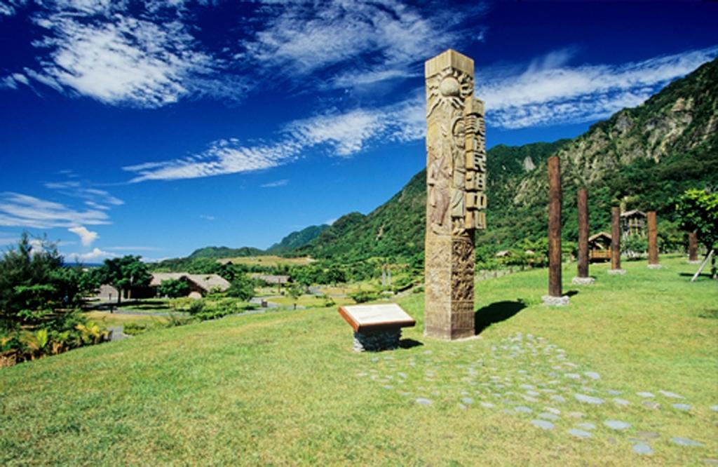 アミ族民俗センター
