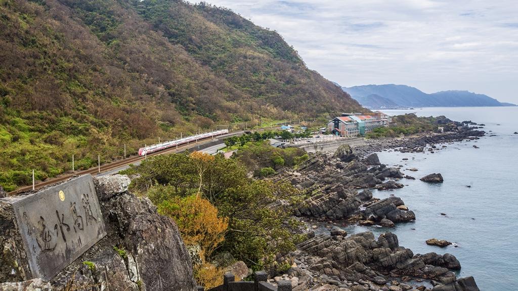 北関海潮公園