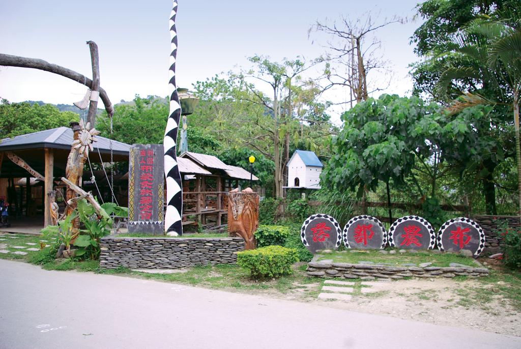 ブヌン族部落農場