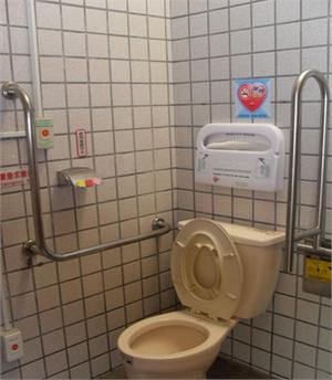 谷關遊客中心-無障礙廁所