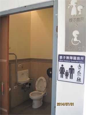 金山獅頭山公園 - 無障礙廁所