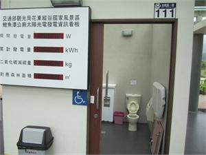 潭南溼地無障礙公廁1間