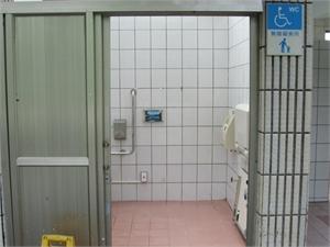 親水公園無障礙公廁1間