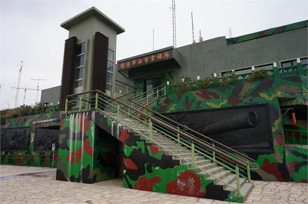 雲台山軍情館