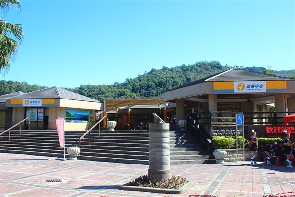 鯉魚潭遊客中心