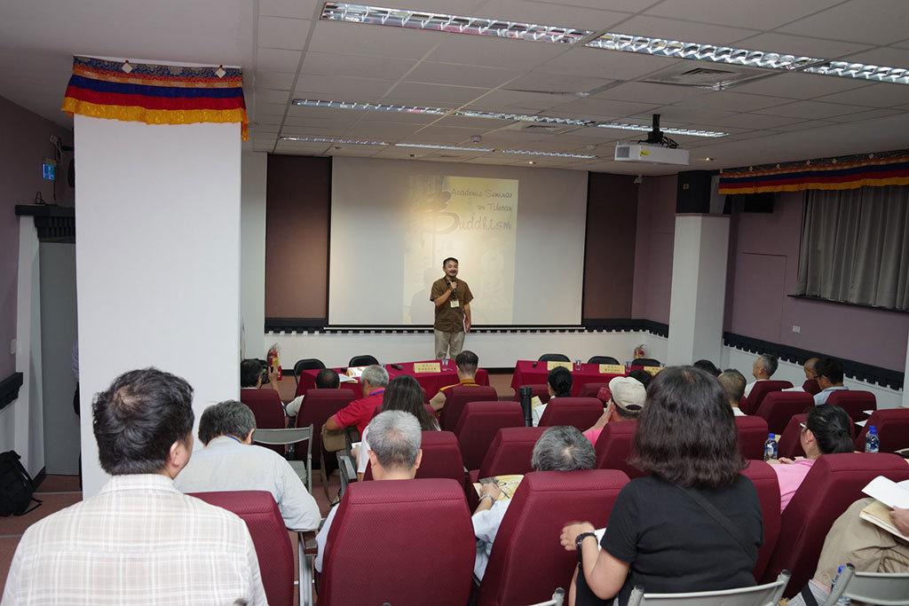 2018西藏文化藝術節_藏傳佛教學術研討會-開幕式