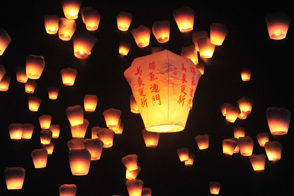 2021 Fiesta de los Faroles en el cielo de Pingxi en la Nueva Ciudad Taipei