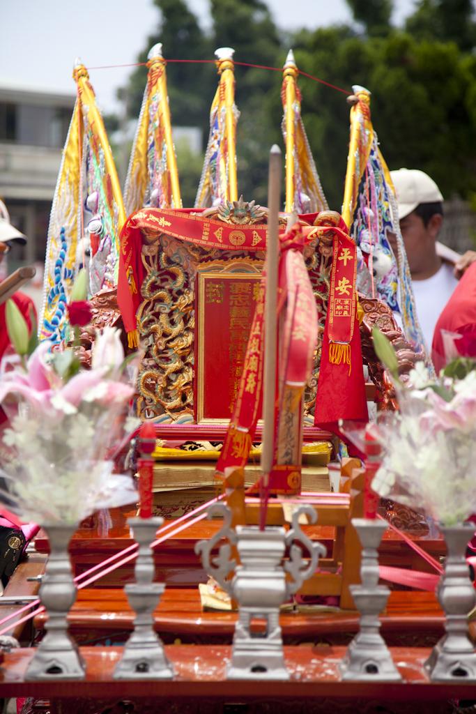 全國義民祭