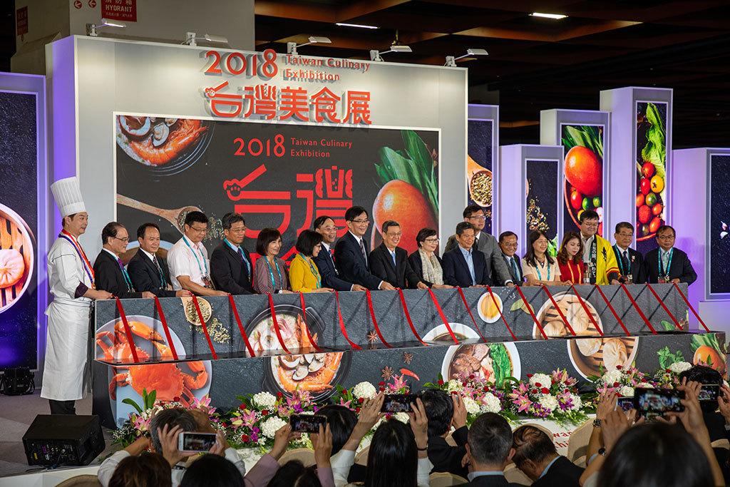 2019 Taiwan Culinary Exhibition