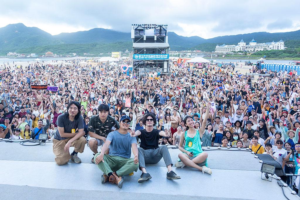 Festival internacional de música oceánica del Nuevo Taipei, en Gongliao