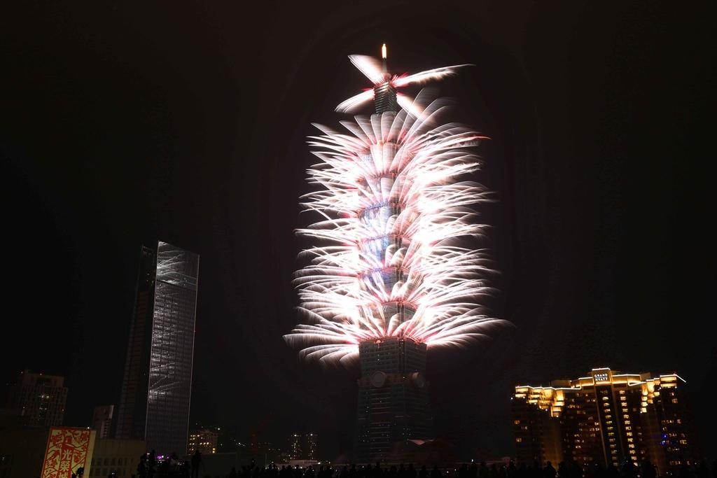 臺北最HIGH新年城-跨年晚會