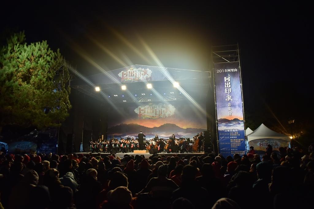 阿里山日出印象音樂會