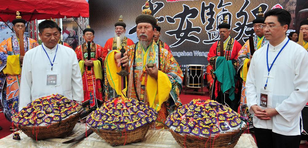 鯤鯓王平安鹽祭