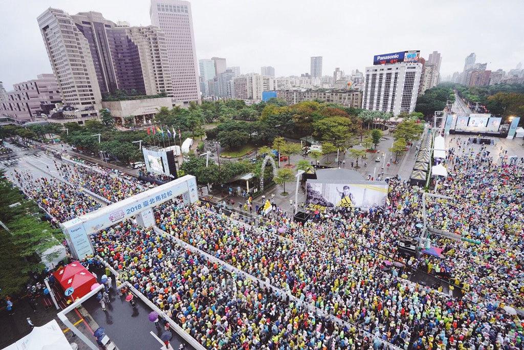 2019臺北馬拉松