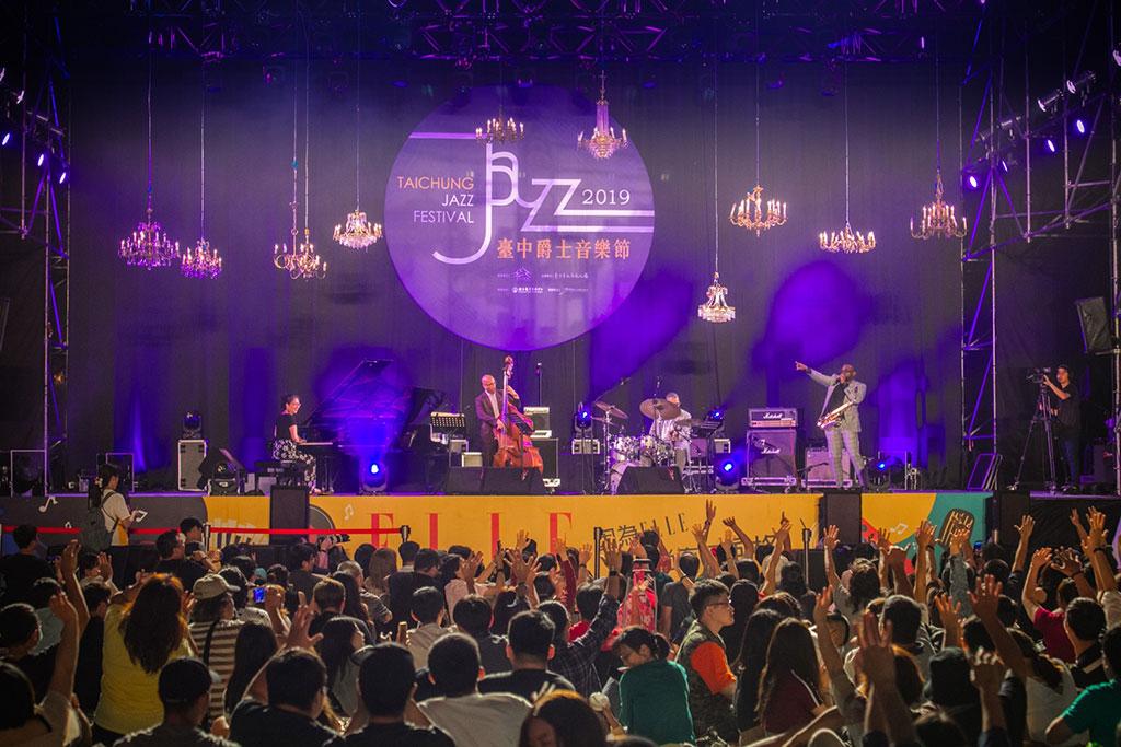 2020臺中爵士音樂節
