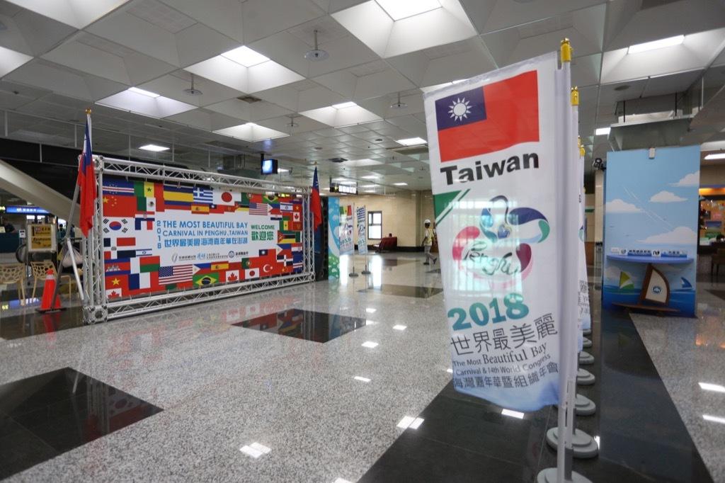 2018 The Most Beautiful Bays Carnival in Penghu, Taiwan
