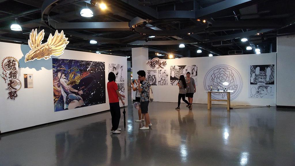 2019桃園國際動漫大展