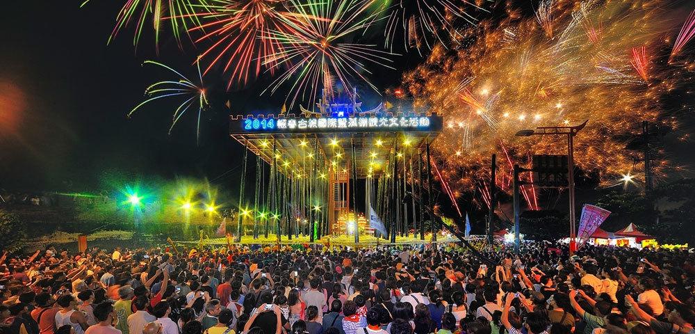 恆春古城國際豎孤棚觀光文化活動