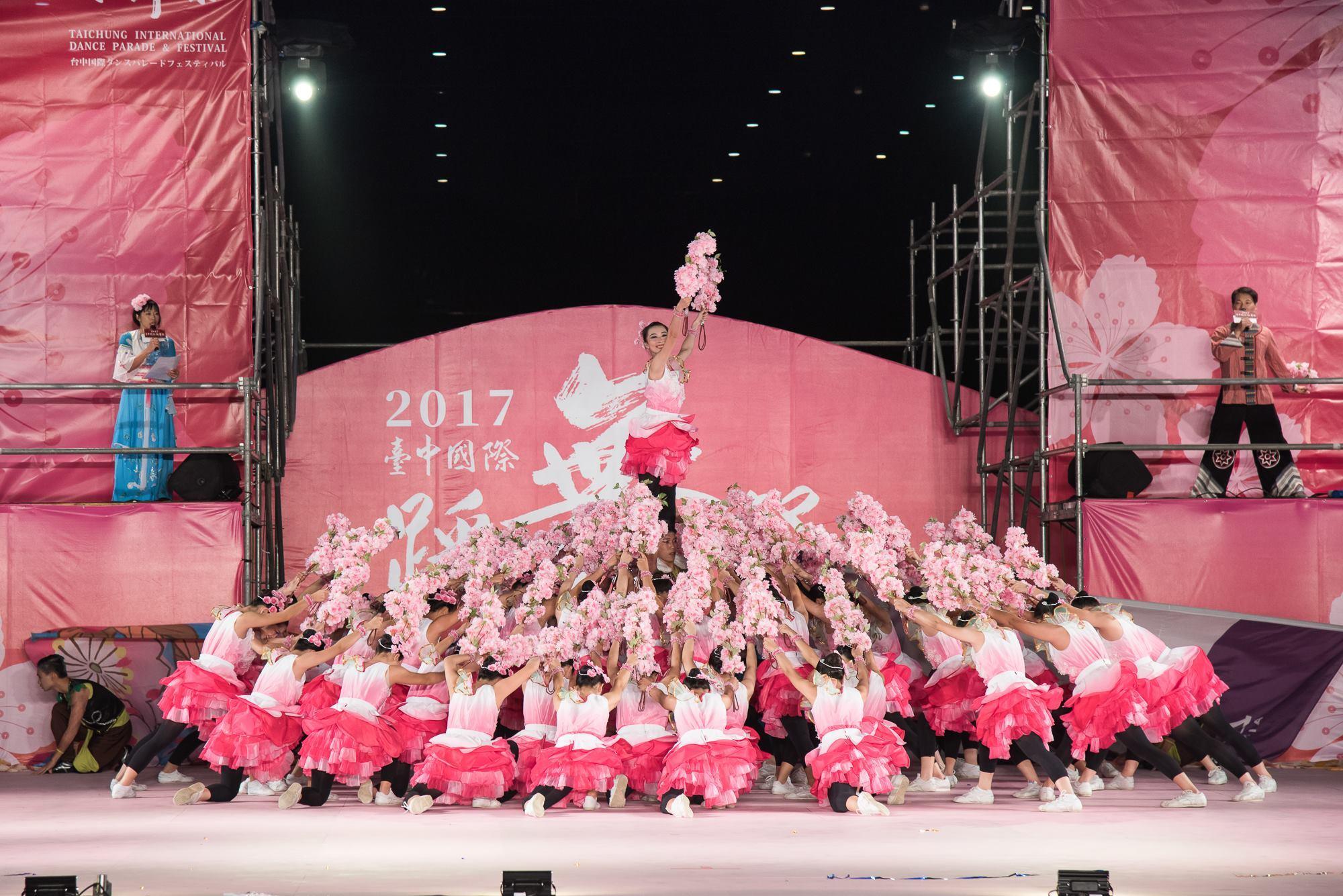 臺中國際踩舞祭 (12)