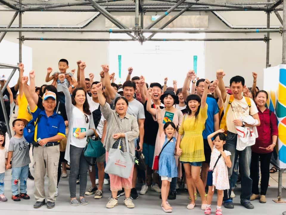 台灣設計展
