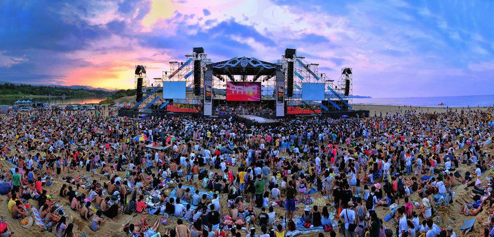 新北市貢寮國際海洋音樂祭