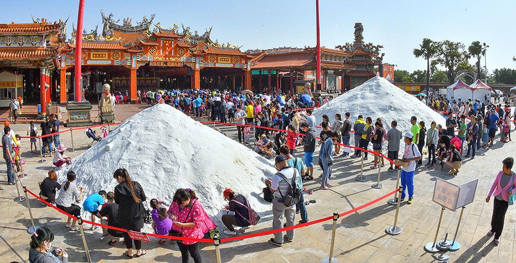 2019 Kungshen Wangye's Salt for Peace Festival