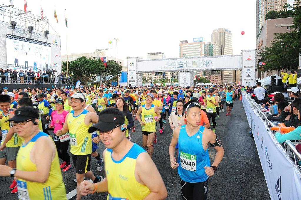 臺北馬拉松