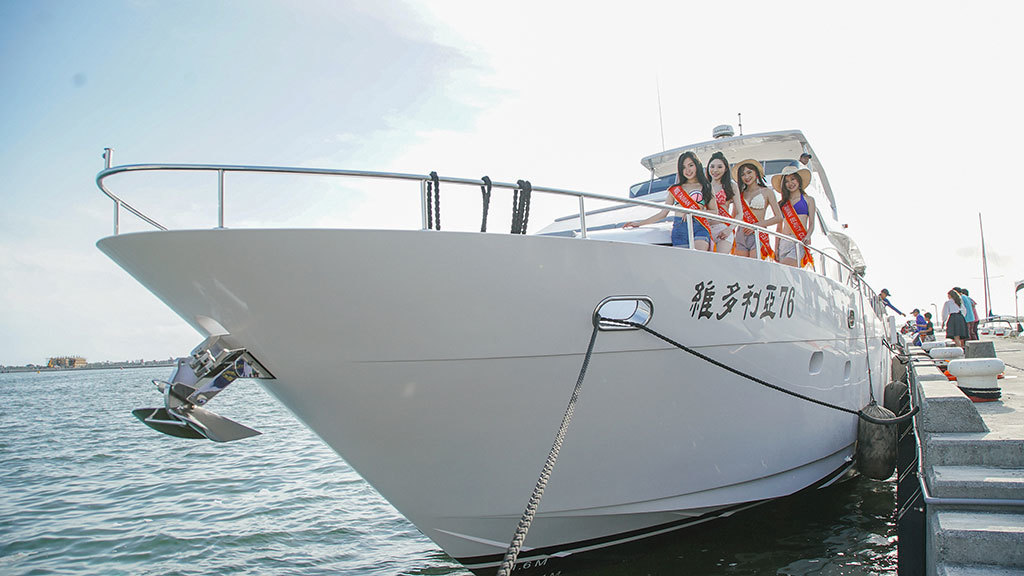 大鵬灣遊艇帆船系列活動