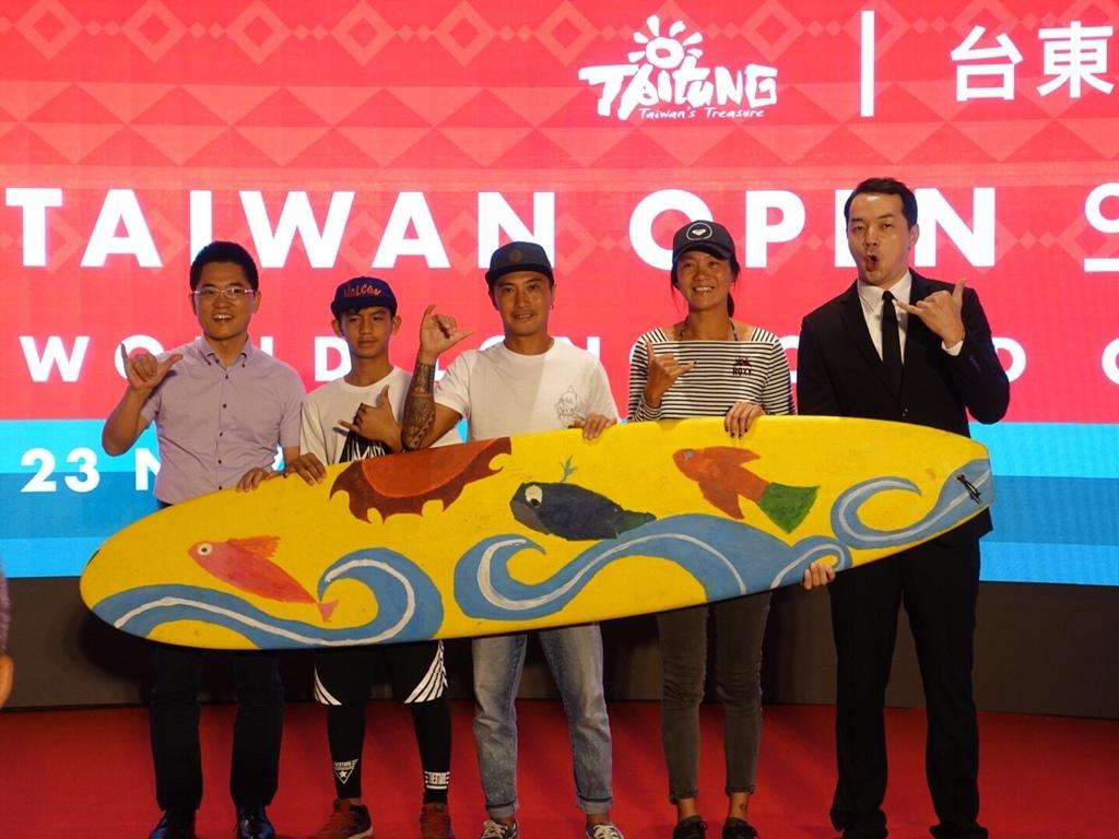 臺灣國際衝浪公開賽暨東浪嘉年華 (5)