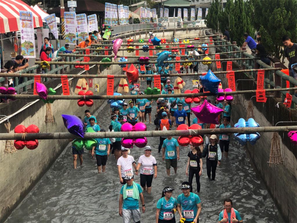 二水國際跑水節