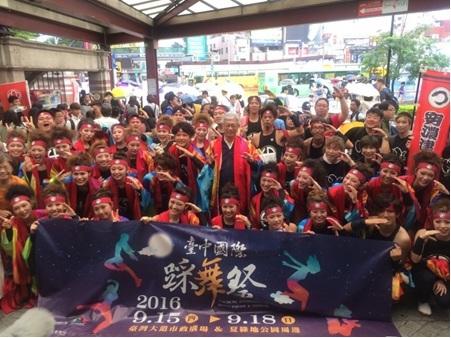 臺中國際踩舞祭 (1)