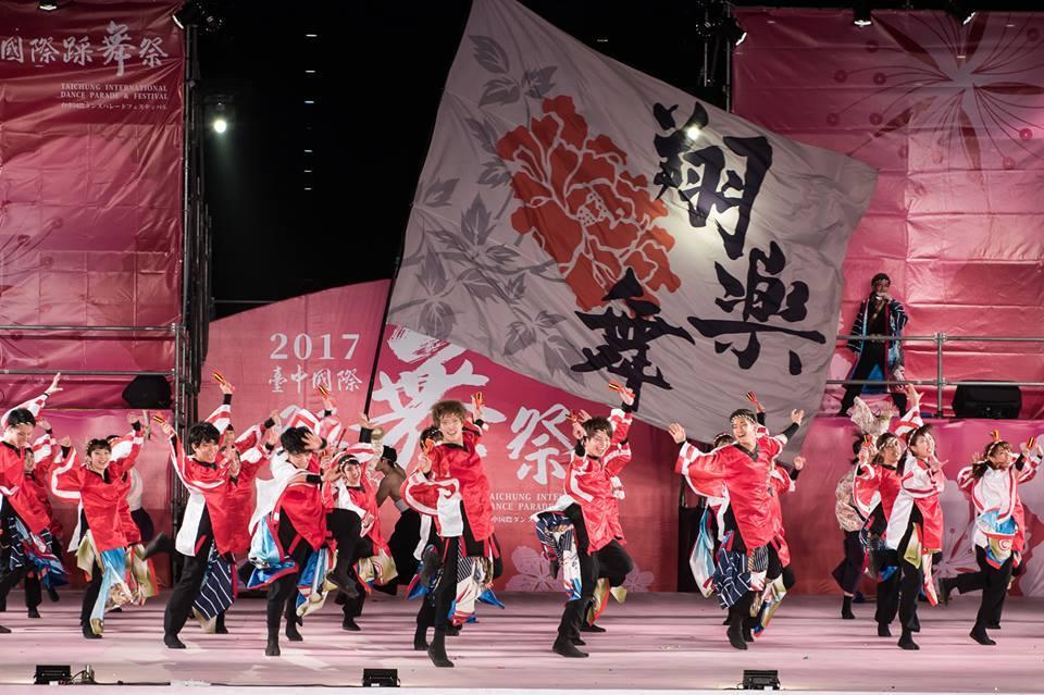 臺中國際踩舞祭 (16)