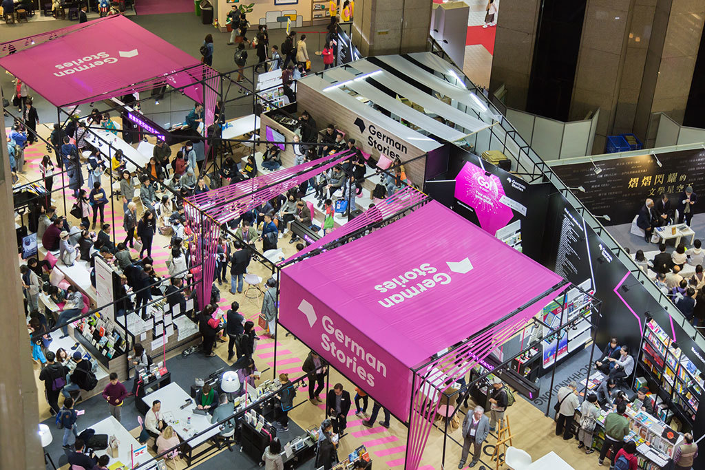 2021 Feria Internacional del Libro de Taipei