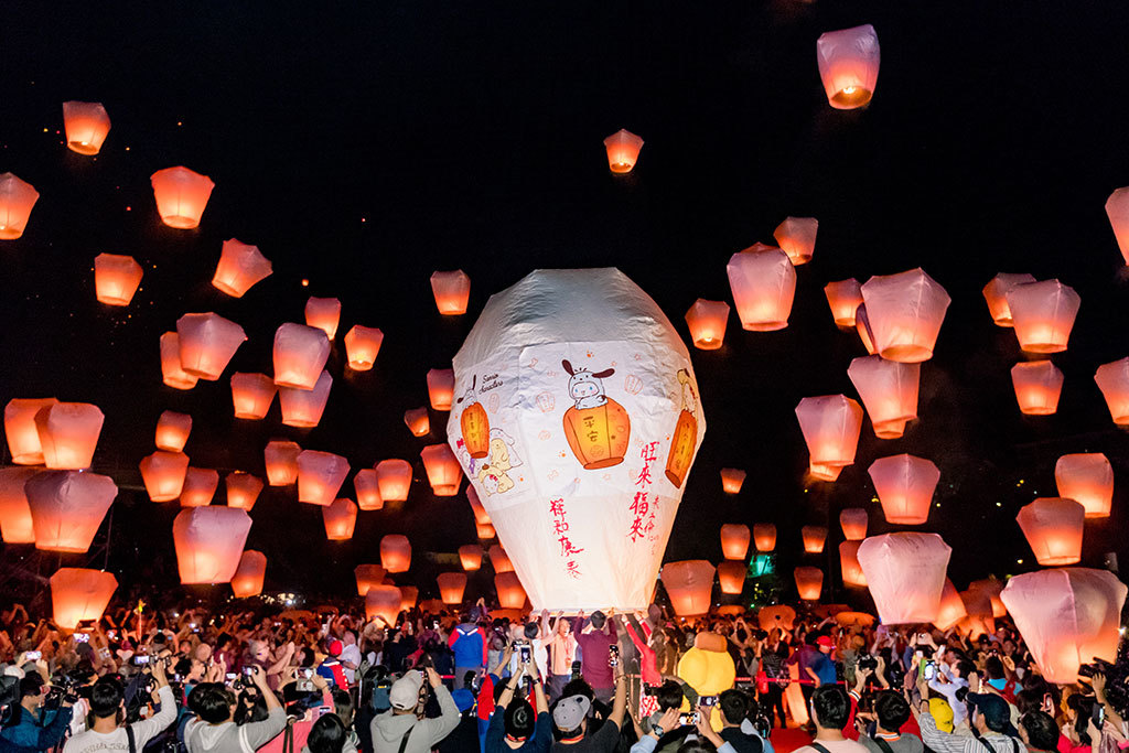 2018新北市平溪天燈節