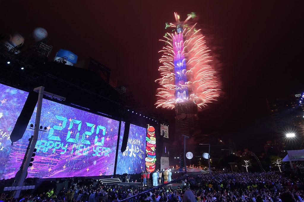 Año Nuevo a gran altura en Taipei-Nochevieja