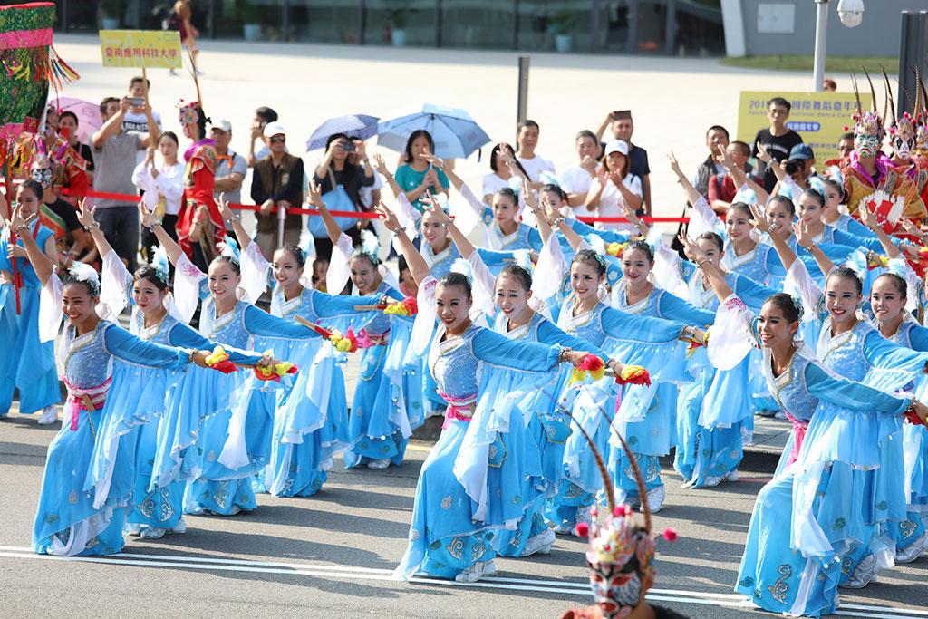 臺中國際舞蹈嘉年華
