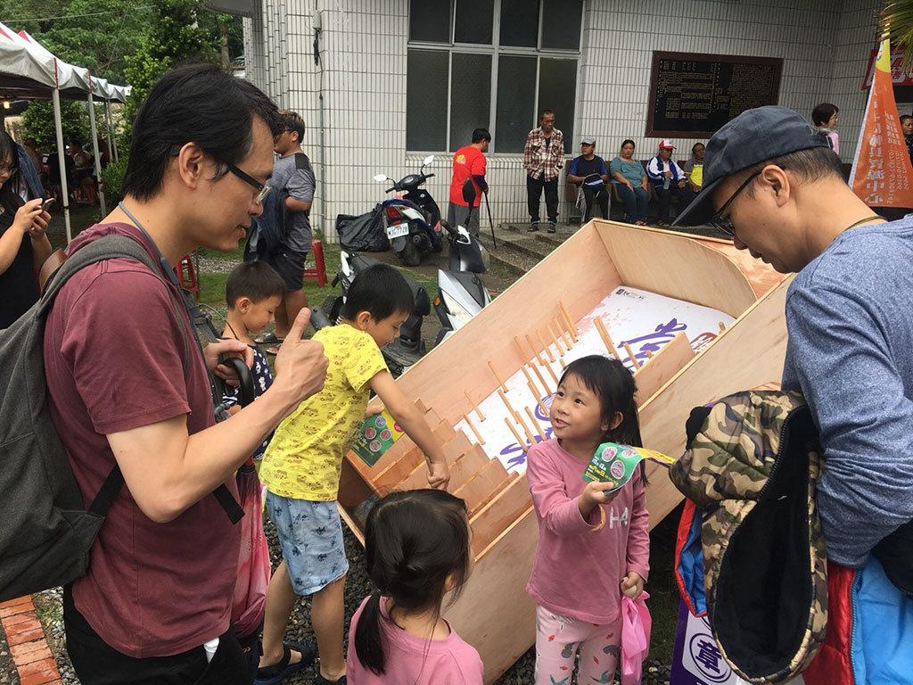 2017-18雙年賞蝶_民眾互動體驗,大型彈珠台遊戲
