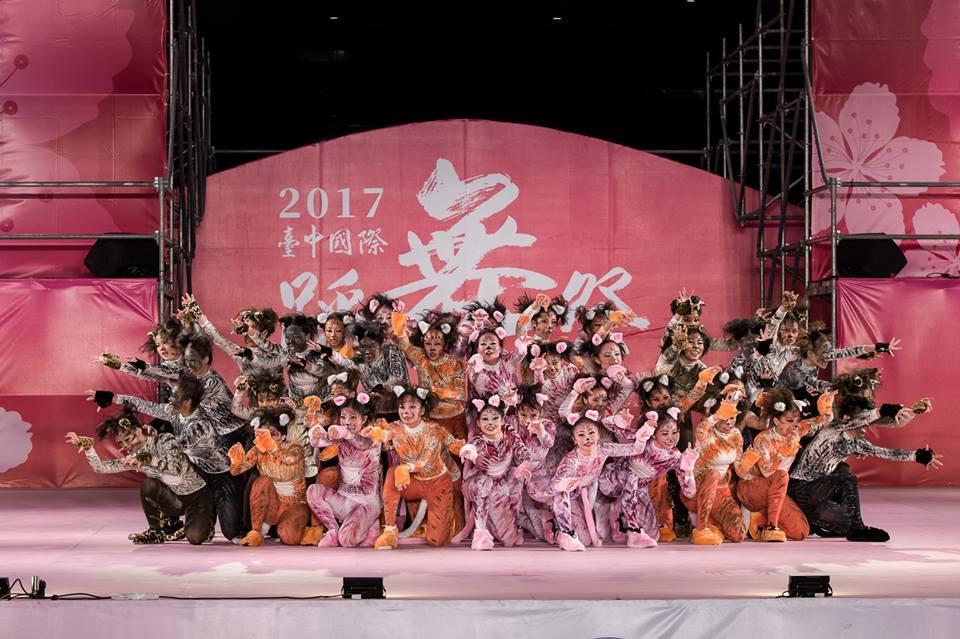 臺中國際踩舞祭 (15)